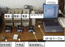 開発中のバッテリー延命回路とその評価試験システム