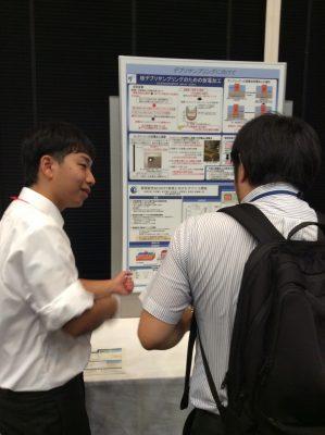 IRIDシンポジウム2016発表(松崎)